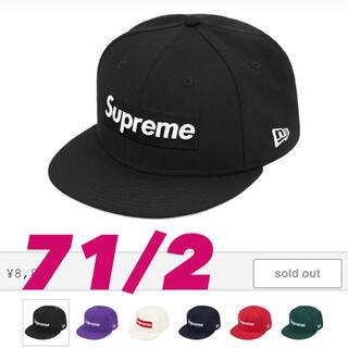 シュプリーム(Supreme)の黒World Famous Box Logo New Era シュプリーム(キャップ)