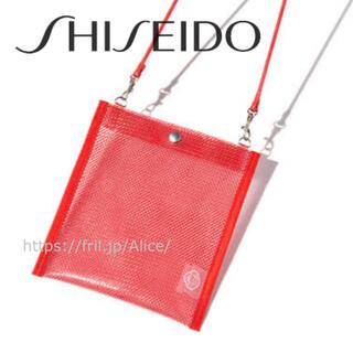 SHISEIDO (資生堂) - アルティミューン サコッシュ 資生堂