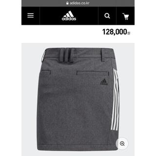 アディダス(adidas)の[当日発送] Adidas Golf Korea アディダス ゴルフ スカート(ウエア)