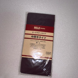 ムジルシリョウヒン(MUJI (無印良品))の無印良品 カラータイツ(タイツ/ストッキング)