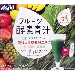 アサヒ(アサヒ)のアサヒ フルーツ酵素青汁 30包 1箱 大麦若葉 ケール 乳酸菌 アサイー(青汁/ケール加工食品)