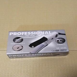 新品 ワンダム ヘアアイロン AHI-250 PRO IRON ホワイト (ヘアアイロン)