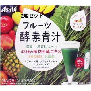 アサヒ(アサヒ)のアサヒ フルーツ酵素青汁 30包 お得な2箱セット 大麦若葉 ケール 乳酸菌(青汁/ケール加工食品)
