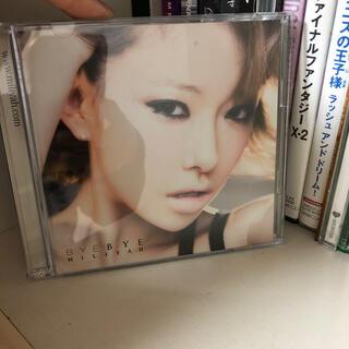BYE BYE(初回生産限定盤)(ポップス/ロック(邦楽))