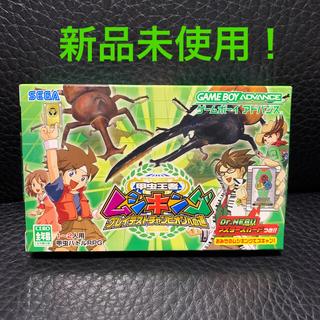 ゲームボーイアドバンス(ゲームボーイアドバンス)の新品未使用 GBA甲虫王者ムシキング ~グレイテストチャンピオンへの道~ GBA(携帯用ゲームソフト)
