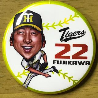 ハンシンタイガース(阪神タイガース)の藤川球児 タイガース2019缶バッチ(応援グッズ)