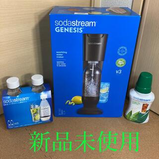 ソーダストリーム 炭酸水メーカー Genesis v3 限定スターターキット(調理機器)