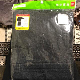 西松屋 - 新品未使用 110 西松屋 長袖パジャマ スウェット黒