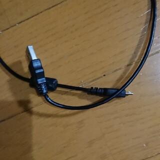 充電コード(その他)