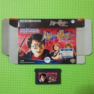 ゲームボーイアドバンス(ゲームボーイアドバンス)のハリーポッターと秘密の部屋 ゲームボーイアドバンスソフト(家庭用ゲームソフト)