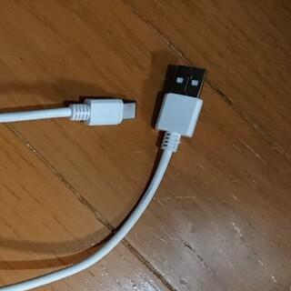 充電コード2(その他)