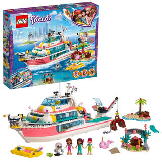 レゴ(Lego)のレゴ(LEGO) フレンズ 海のどうぶつレスキュークルーザー 41381(積み木/ブロック)