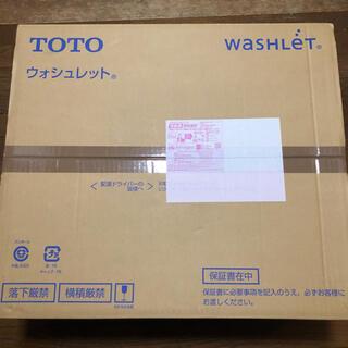 トウトウ(TOTO)のTOTO温水洗浄便座ウォシュレットBV1シリーズ貯湯式 TCF2212E(その他)