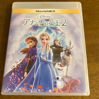 アナトユキノジョオウ(アナと雪の女王)のアナと雪の女王2  Blu-ray(アニメ)