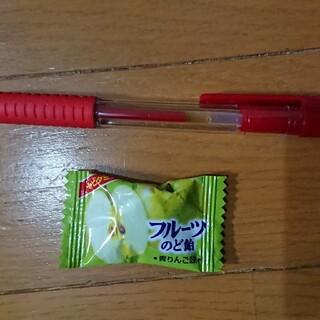赤ペン&のど飴1個(その他)