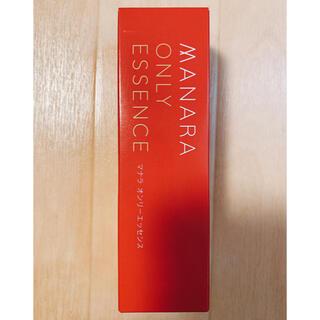 マナラ(maNara)の【ひでぽん様専用】(オールインワン化粧品)