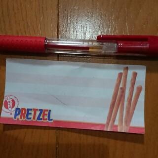 赤ペン&付箋紙(その他)