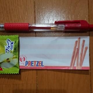 赤ペン&付箋紙&のど飴(その他)
