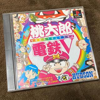 ハドソン(HUDSON)の桃太郎電鉄V⭐︎プレイステーション(家庭用ゲームソフト)