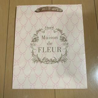メゾンドフルール(Maison de FLEUR)のMaison de FLEUR メゾンドフルール ショップバック 紙袋(ショップ袋)