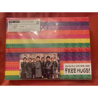 キスマイフットツー(Kis-My-Ft2)のKis-My-Ft2 LIVE TOUR2019 FREE HUGS!(アイドルグッズ)