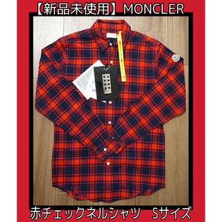 モンクレール(MONCLER)の【新品未使用】モンクレール ジーニアス MONCLER チェックシャツ S(シャツ)