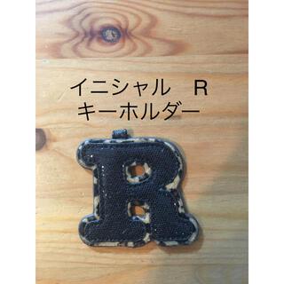 イニシャル R キーホルダー アルファベットR ヒョウ柄(キーホルダー)