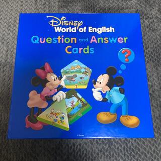 ディズニー(Disney)のディズニー英語システム 美品(知育玩具)