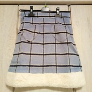 ユメテンボウ(夢展望)の新品タグ付き 夢展望 ファースカート チェック ハートポケット ブルー L(ひざ丈スカート)