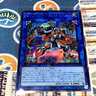 ユウギオウ(遊戯王)の【遊戯王】 S-Force セキュリティフォース デッキパーツ(シングルカード)