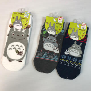 ジブリ(ジブリ)の新品☆ ジブリ となりのトトロ 靴下 3足セット(23-25cm)(ソックス)
