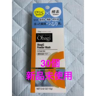 オバジ(Obagi)のオバジC 酵素洗顔パウダー 30個 0.4g×30個(洗顔料)