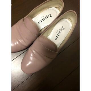 レペット(repetto)のrepettoローファー(ローファー/革靴)