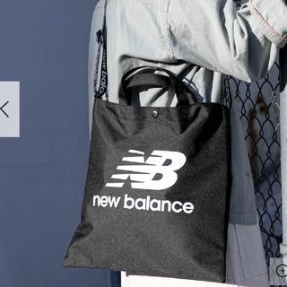 ニューバランス(New Balance)のNEW BALANCE×DOORS 別注ロゴトートバッグ ショルダーバック(ショルダーバッグ)