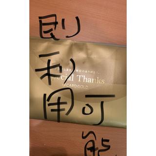 エヌティティドコモ(NTTdocomo)のdカードゴールド優待券 22000円分(ショッピング)