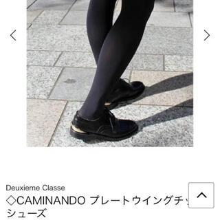 ドゥーズィエムクラス(DEUXIEME CLASSE)のCAMINADO プレートウイングチップシューズ(ローファー/革靴)