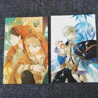 ハクセンシャ(白泉社)の赤髪の白雪姫   ポストカード13枚セット(その他)