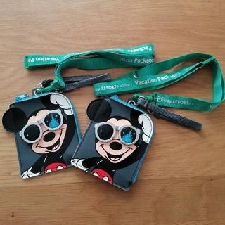 ディズニー(Disney)のディズニー バケーションパッケージ チケットホルダー2個(キャラクターグッズ)