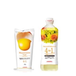 アムウェイ(Amway)のアムウェイ エサンテオイル マヨネーズ 脂肪酸バランス 健康 こだわり 4to1(調味料)