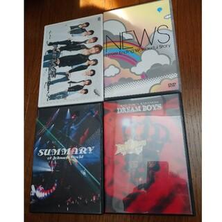 ニュース(NEWS)のNEWS DVD(ミュージック)