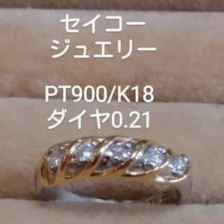 セイコー(SEIKO)のお客様専用です!セイコージュエリーPT900/K18 ダイヤ0.21一文字リング(リング(指輪))