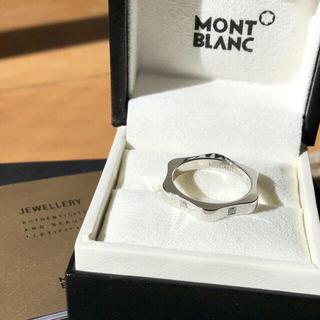 モンブラン(MONTBLANC)のモンブラン リング ペンダントトップ 18号 ホワイトゴールド(リング(指輪))