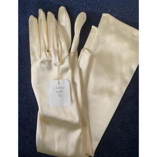 シェリー(CHERIE)のウエディンググローブ(手袋)