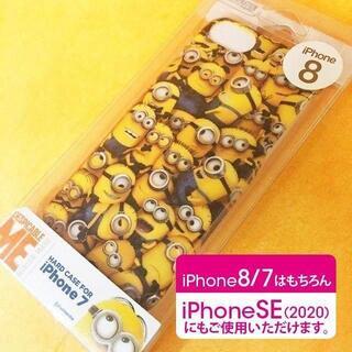 ミニオン(ミニオン)のミニオンズ iPhoneSE2/8/7/6s/6 スマホケース MINI12A(iPhoneケース)