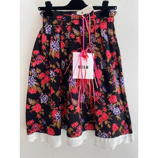 エムエスジイエム(MSGM)のMSGM 新品イタリア製 花柄スカート サイズS 定価58000円(ひざ丈スカート)
