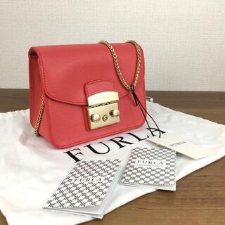 フルラ(Furla)の未使用品 フルラ メトロポリス ショルダーバッグ ピンク レザー 377(ショルダーバッグ)