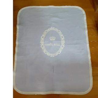コンビミニ(Combi mini)のcmbi mini綿毛布(毛布)