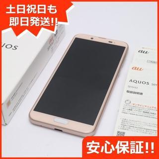 アクオス(AQUOS)の新品同様 SHV43 AQUOS sense2 ピンクゴールド (スマートフォン本体)