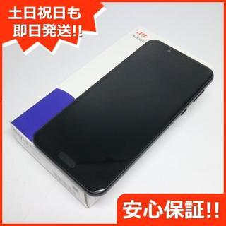 アクオス(AQUOS)の新品 SHV43 AQUOS sense2 ニュアンスブラック (スマートフォン本体)