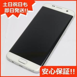ギャラクシー(Galaxy)の美品 au SCV33 Galaxy S7 edge ホワイト (スマートフォン本体)